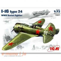 ICM I16 type24 WWII Soviet Fighter